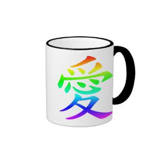 Chinese Character for Love Coffee Mug