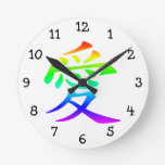 Chinese Character for Love Wallclocks