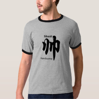 """Chinese Character """"Handsome"""" T-shirt"""