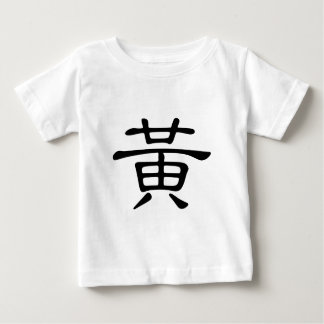 Chinese Character : huang, Meaning: yellow Baby T-Shirt