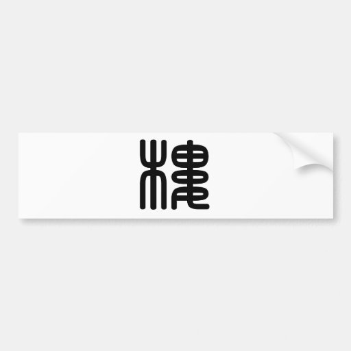 Chinese Character : lou, Meaning: building, Bumper Stickers