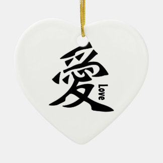 """Chinese character """"love"""" heart-shape ornament"""