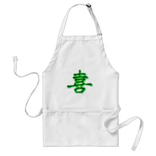 Chinese character luck feeling happiness apron