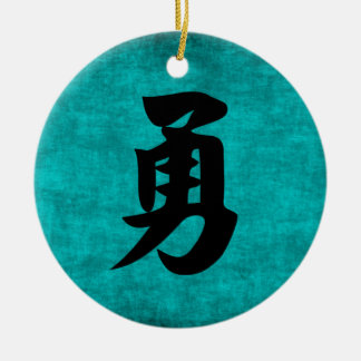 Chinese Character Painting for Courage in Blue Ceramic Ornament