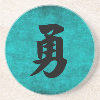 Chinese Character Painting for Courage in Blue Coaster