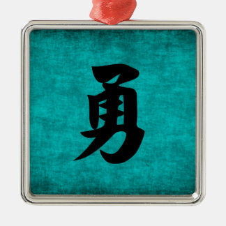 Chinese Character Painting for Courage in Blue Metal Ornament