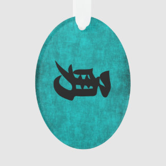 Chinese Character Painting for Courage in Blue Ornament