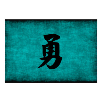 Chinese Character Painting for Courage in Blue Poster
