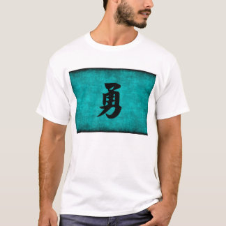 Chinese Character Painting for Courage in Blue T-Shirt