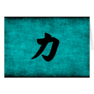 Chinese Character Painting for Strength in Blue Card