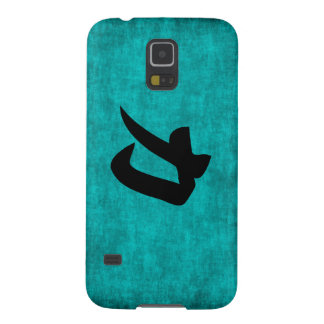 Chinese Character Painting for Strength in Blue Cases For Galaxy S5