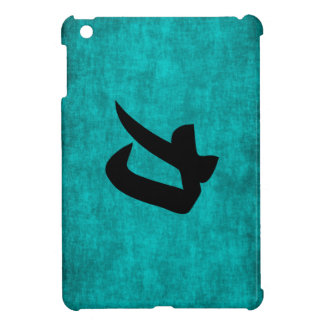 Chinese Character Painting for Strength in Blue Cover For The iPad Mini