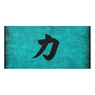 Chinese Character Painting for Strength in Blue Door Sign