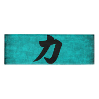 Chinese Character Painting for Strength in Blue Name Tag