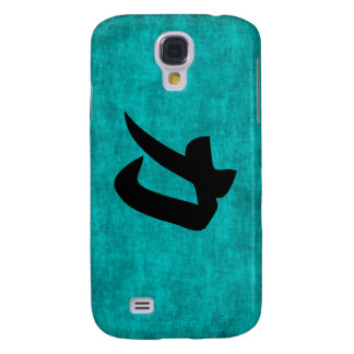 Chinese Character Painting for Strength in Blue Samsung Galaxy S4 Covers
