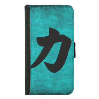 Chinese Character Painting for Strength in Blue Samsung Galaxy S5 Wallet Case