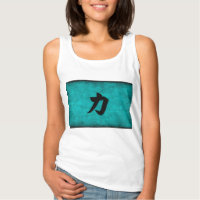Chinese Character Painting for Strength in Blue