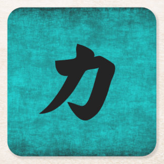 Chinese Character Painting for Strength in Blue Square Paper Coaster