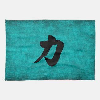 Chinese Character Painting for Strength in Blue Tea Towel