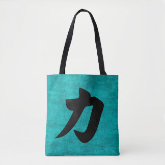 Chinese Character Painting for Strength in Blue Tote Bag
