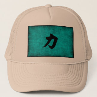 Chinese Character Painting for Strength in Blue Trucker Hat