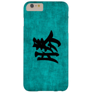 Chinese Character Painting for Success in Blue Barely There iPhone 6 Plus Case