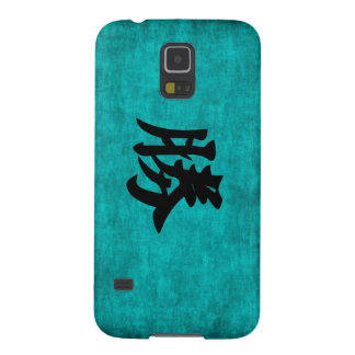 Chinese Character Painting for Success in Blue Case For Galaxy S5