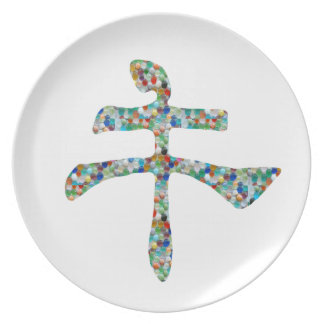 Chinese Character Script: Jewels Gems Pearls Party Plates