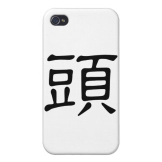 Chinese Character : tou,  head, top, begin, end Covers For iPhone 4