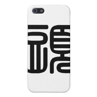 Chinese Character : tou, Meaning: head, top, begin iPhone 5 Covers