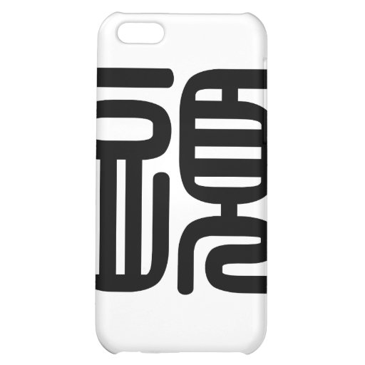 Chinese Character : tou, Meaning: head, top, begin Case For iPhone 5C