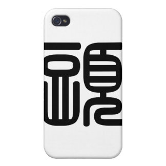 Chinese Character : tou, Meaning: head, top, begin iPhone 4/4S Cases
