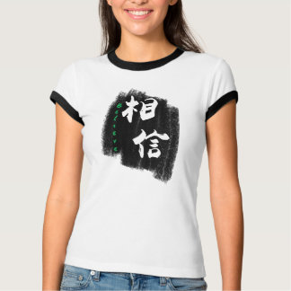 chinese characters - Believe T-Shirt
