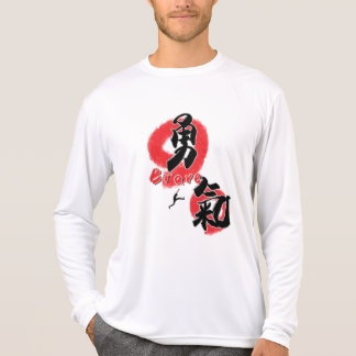 Chinese characters - Brave T-Shirt