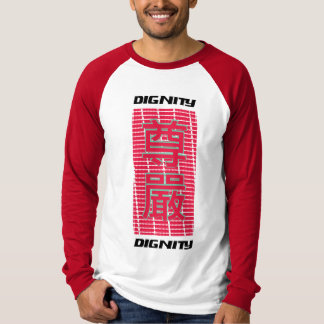 Chinese characters - Dignity T-Shirt