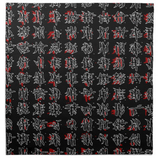 Chinese characters napkin