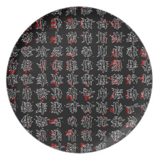 Chinese characters party plate