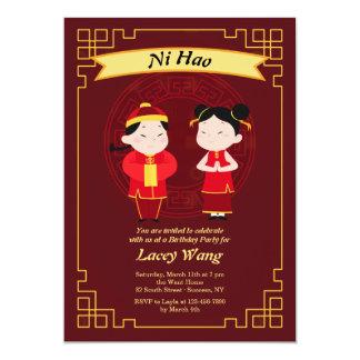 Chinese Children Invitation