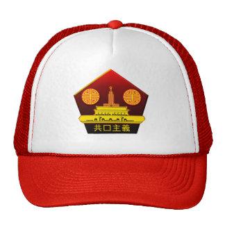 Chinese Communist Party Logo Baseball Cap