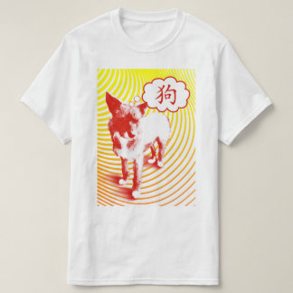 Chinese Dog Character CrazyPups T-Shirt