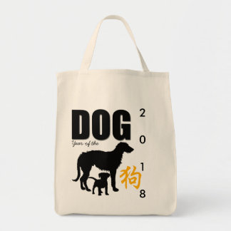Chinese Dog Year 2018 teens Cotton Grocery Bag