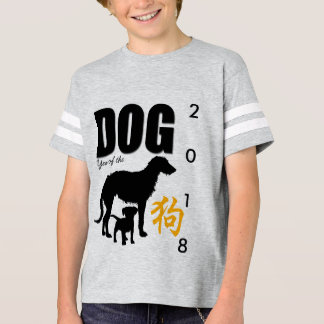 Chinese Dog Year 2018 teens F Tee