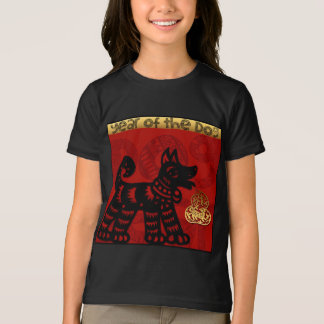 Chinese Dog Year 2018 Zodiac Kids Shirt