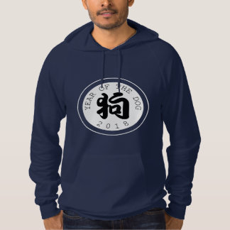 Chinese Dog Year B Symbol White Circle M Hoddie Hoodie