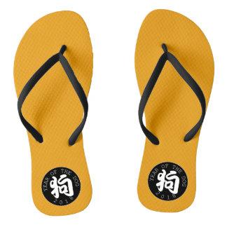 Chinese Dog Year Symbol Black Circle M O Flip-Flop Thongs
