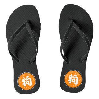 Chinese Dog Year Symbol Orange Circle M Flip-Flop Thongs