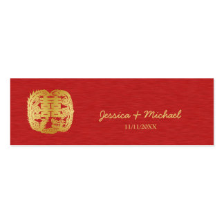 Chinese Double Happiness Dragon Phoenix Business Card Template