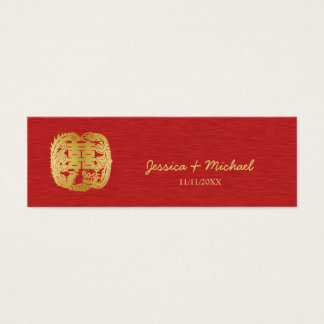 Chinese Double Happiness Dragon / Phoenix Mini Business Card