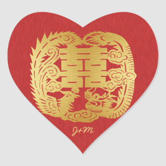Chinese Double Happiness Dragon / Phoenix Wedding Heart Sticker
