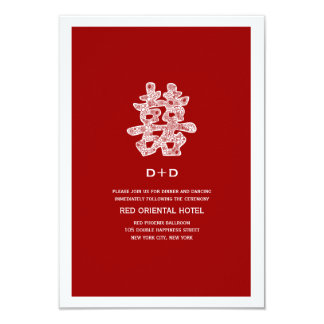 Chinese Double Happiness Floral Wedding Reception 9 Cm X 13 Cm Invitation Card